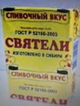 Беляевские продукты